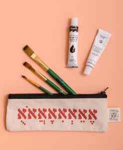 alef pencil case