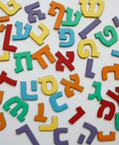 magnets_color_hebrew